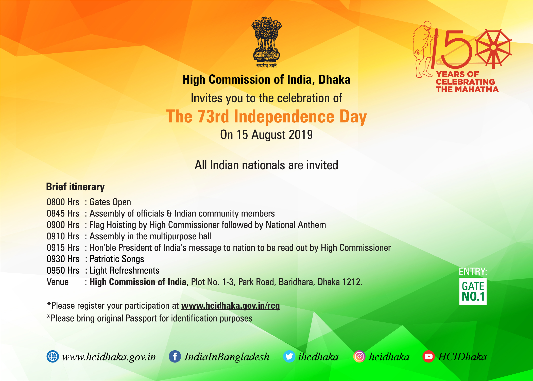 Welcome to High Commission of India, Bangladesh